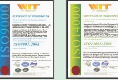 Third Party Certificates